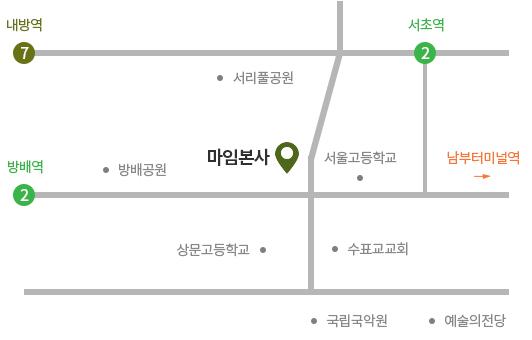 마임본사 지도