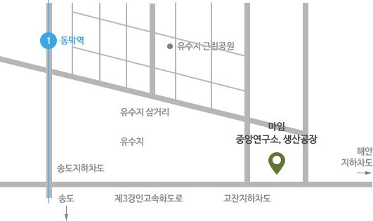 중앙연구소 & 생산공장 지도