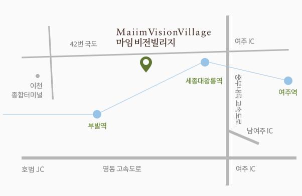마임비전빌리지 지도